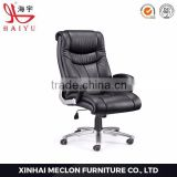 A15 Hot sale heated executive office chair high back king chair