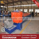 China Best Extruded Polystyrene Insulation Board Machine