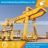 High Quality Heavy Lifting Machinery, Heavy Lifting Gantry Crane Machinery, Container Gantry Cranes