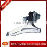 high quality mountain bike front derailleur