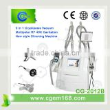 Flabby Skin Perfect Combine ! Professional Cryolipolysis Skin Tightening Cool Ultrasonic Liposuction Cavitation Machine For Sale