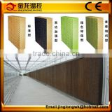 Chinese Cellulose Agriculture Cooling Pad Manufacturer/Evaporative Cooling Pad For Air Cooler