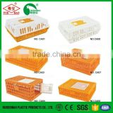 Hot selling poultry transportation cage, plastic cage for bird, collapsible soft dog crate