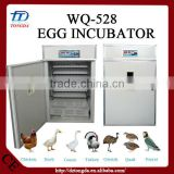 Hot selling egg incubator tray and turner with CE certificate