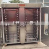 2016 Shanghai Minggu 32 trays Top Grade High Quality Industrial Automatic Bread Making Machine/ commercial oven