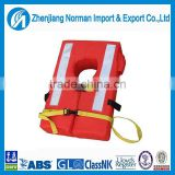 JHY-II Marine lifejacket, solas approved life jacket