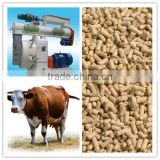 factory directly sale mini dairy cow feed pellet machine