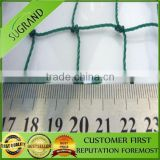 nylon bird mist nets for catch birds to protect crops,Knitted Anti Bird Netting/Fruit Net