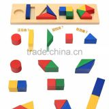 Montessori Materials Wooden Toys Learning Geometric Composition Decomposition Plate Puzzle Baby Early Learning Toys