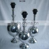Cast Metal Aluminium Lamp i three sizes Also available in Mat Finish