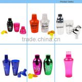 8oz plastic shaker bottle for promotion