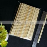 color paper wrapped chinese reusable tensoge bamboo chopsticks wholesale with high quality