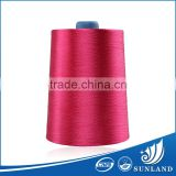 Dyed Viscose Filament Yarn 300D/1