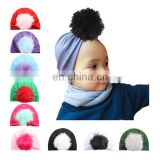 Children fashion hit color hair ball cap cap 9 color wholesale autumn and winter baby hat