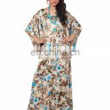 Floral Style Colourful Ankle Length Kaftan / Latest Indian Kaftan Design 2017 / Casual Daily Wear Kaftan (kaftans 2017)