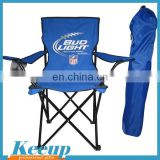 China wholesale Customized LOGO Folding Chair with Carry Case, Arm Rest with Cup Holder, Captains Chair