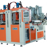 Two-color two-station Rubber injection moulding machine