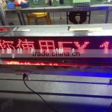 P4.75 car display led sign led taxi top advertising light box,taxi top advertising,LED light box bus car display sign