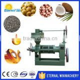 CE ISO Comercial coconut oil expeller machine