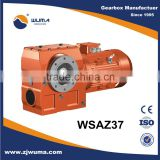 high efficiency helical worm gear box for agitator                                                                         Quality Choice