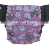 Wholesale Character Cloth Diapers made in china Bamboo Charcoal Waterproof Diapers