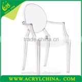fashion acrylic wedding chair , cheap clear acrylic chairs , new design acrylic office chairs