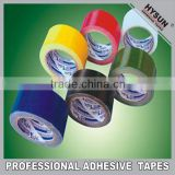 cheap cloth duct tape with customed print logo in china