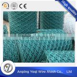 hot dipped galvanized iron wire welded gabion basket /gabion boxes