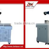 Alibaba trade assurance Fiber laser marking machine /10W 20W laser generator/business card laser marking machine