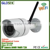 True Day & Night IP66 Outdoor ONVIF P2P CCTV long range wifi camera outdoor security camera