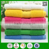 Terry solid colour dobby towels bath set luxury hotel egyptian