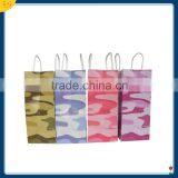 camouflage series art paper gift bag for packing