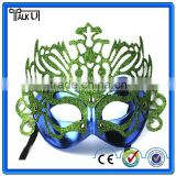 Wholesale multi color elegant masquerade party crown mask, Princess half face Halloween Party crown mask