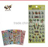 promotional puffy stickers/spong puffy sticker/letters alphabet puffy sticker