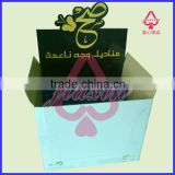 Cardboard Counter Top Ballot Box for Blue Fit Movie, Environment-friendly, Strong, Recycle Material