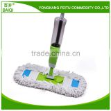 magic twist mop,floor mop (swivel mop , microfiber mop ,thread mop , magic floor mop , cleaning mop, super mop )