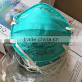 Inquiry about 3m n95 mask respirator 1860s for kids mask medical mask anti-virus