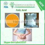 Raw Material food grade high quality Folic acid (Vitamin B9) CAS no.59-30-3 manufacturer in China