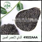 China Alibaba Supplier Worth Buying No Pollution macha green tea powder/green tea benefit