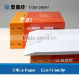 super white quality a4 80gsm brightness 102-104% copy paper                                                                         Quality Choice