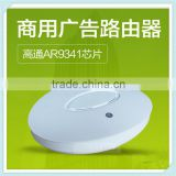 factory direct Atheros AR9341 300Mbps PoE ceiling ap multi-function access point ceiling mount ap