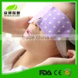 OEM Eye Dry Relief Disposable Steam Eye Mask