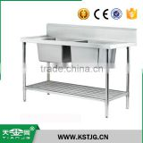 TJG high-end stainless steel kitchen sink restraunt hotel customizable