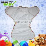 The best quality one size fits all Baby Bamboo Velour Cloth Diaper