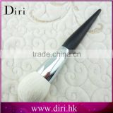 Hot sale top grade powder personalized makeup brushes