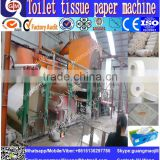 Best seller 1880mm 5-6tons per day zhengzhou guangmao recycled toilet tissue paper making papaer machinery mill factory