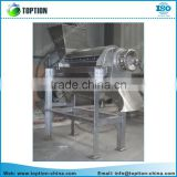 Hot Sale Industrial Juicer Machine / Industrial Fruit Juice Extractor