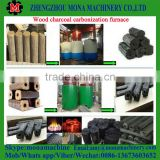 Good performance and professional wood charcoal sawdust carbonization furnace for briquette charcoal
