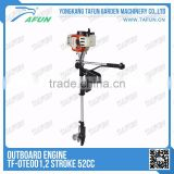durable outboard marine boat engine, boat motor
