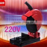 Professional Model GC-350 of chin chin cutting machine for concrete cutting machine